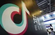 TikTok parent ByteDance in early IPO talks to list businesses including short video app Douyin